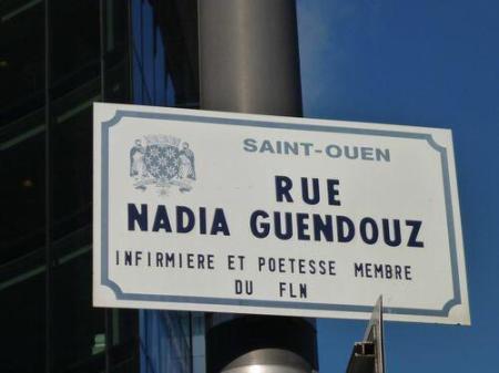 Gendouze